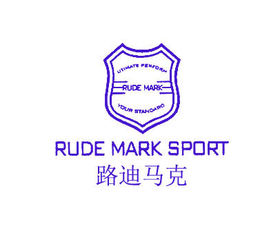 路迪马克-RUDE MARK SPORT