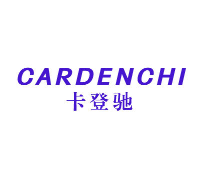 卡登驰-CARDENCHI