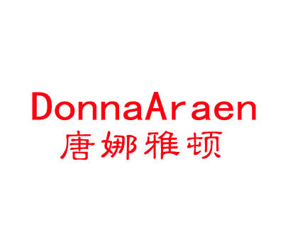 唐娜雅顿-DONNAARAEN