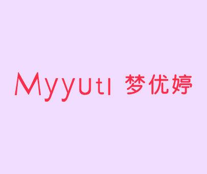 梦优婷-MYYUTI