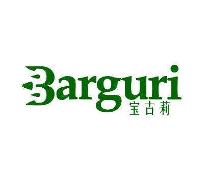 宝古莉-BARGURI