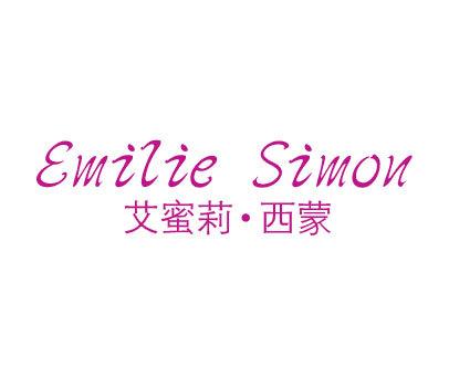 艾蜜莉·西蒙-EMILIE SIMON