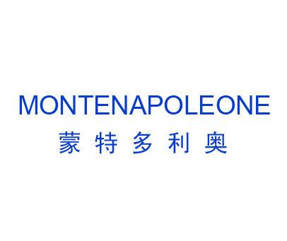 蒙特多利奥-MONTENAPOLEONE