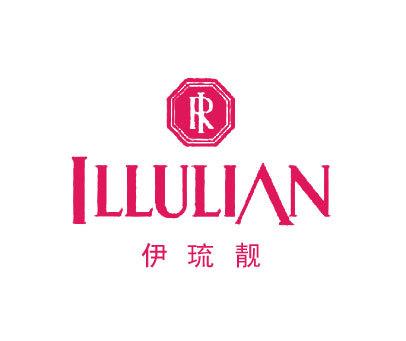 伊琉靓-ILLULIAN
