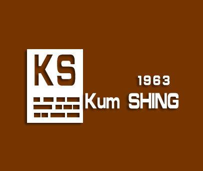 KS-KUMSHING-1963