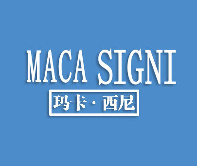玛卡·西尼-MACASIGNI