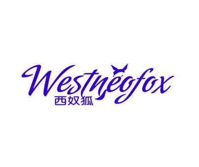西奴狐-WESTNEOFOX