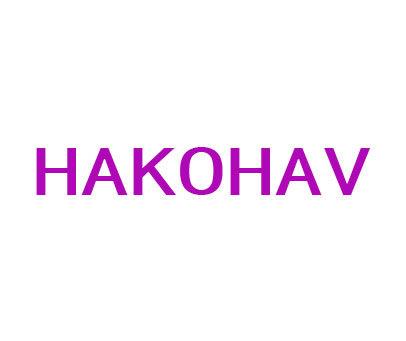 HAKOHAV