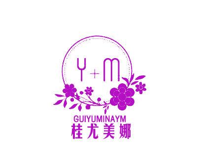 桂尤美娜-GUIYUMINAYM