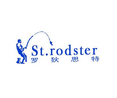 罗狄思特-STRODSTER
