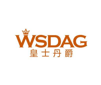 皇士丹爵-WSDAG