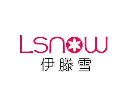 伊滕雪-LSNOW
