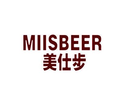 美仕步-MIISBEER