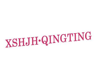 XSHJHQINGTING
