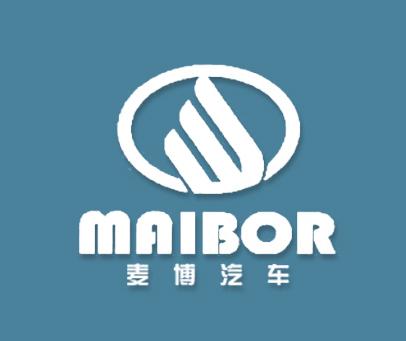麦博汽车-MAIBOR