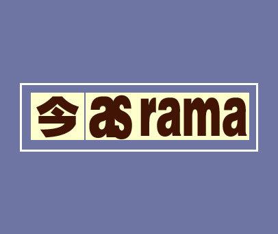 今-ASRAMA