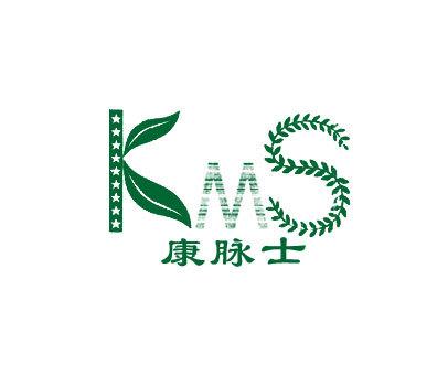 康脉士-KMS
