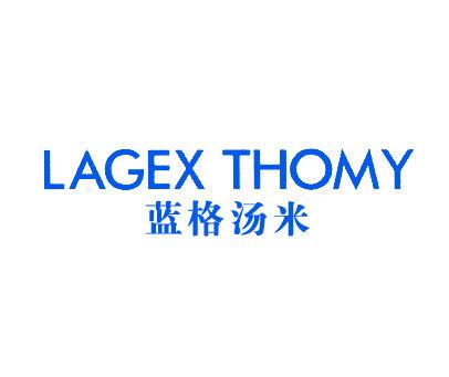蓝格汤米-LAGEXTHOMY