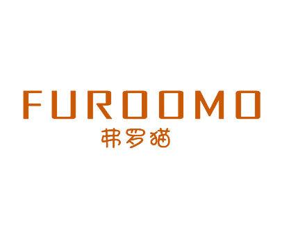 弗罗猫-FUROOMO