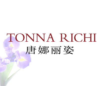 唐娜丽姿-TONNARICHI