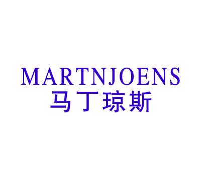 马丁琼斯-MARTNJOENS