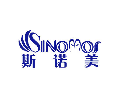 斯诺美-SINOMOS