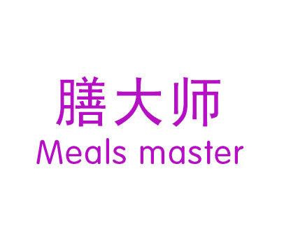 膳大师-MEALSMASTER