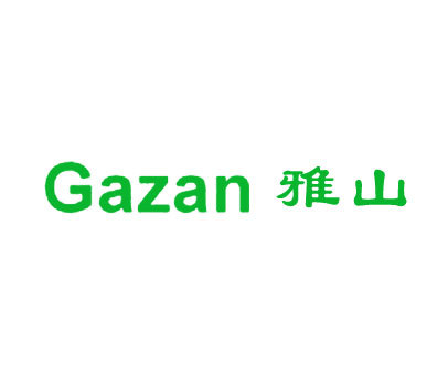 雅山-GAZAN