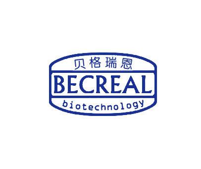 贝格瑞恩-BECREAL BIOTECHNOLOGY