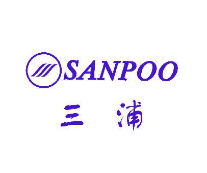 三浦-SANPOO