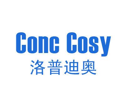 洛普迪奥-CONCCOSY