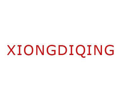 XIONGDIQING