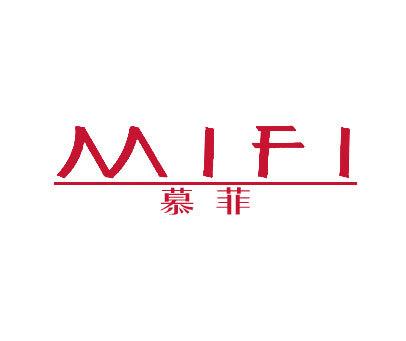 慕菲-MIFI