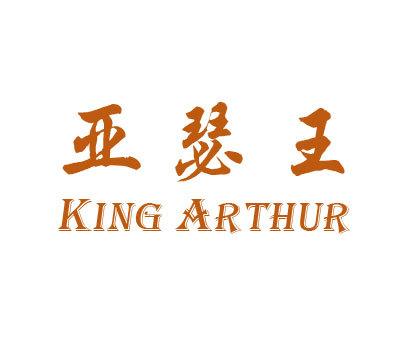 亚瑟王-KING ARTHUR