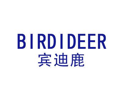 宾迪鹿-BIRDIDEER