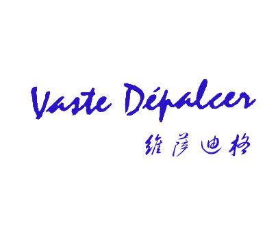 维萨迪格-VASTE DEPALCER