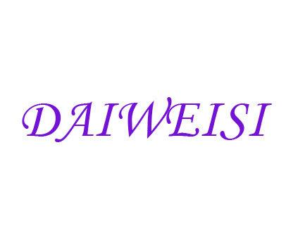 DAIWEISI