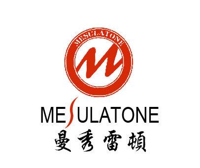 曼秀雷顿-M-MESULATONE
