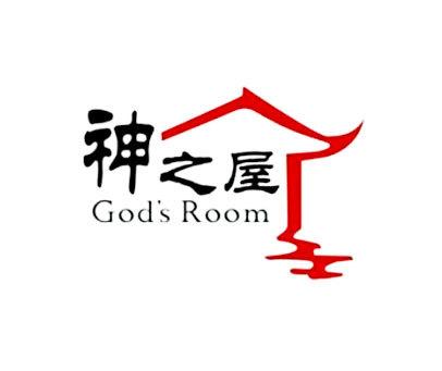 神之屋-GOD-SROOM