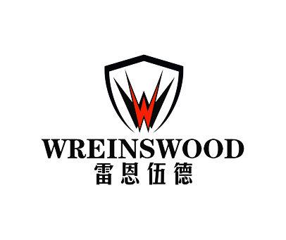 雷恩伍德-WREINSWOODWW
