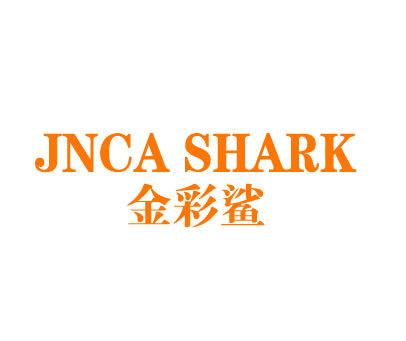 金彩鲨-JNCASHARK