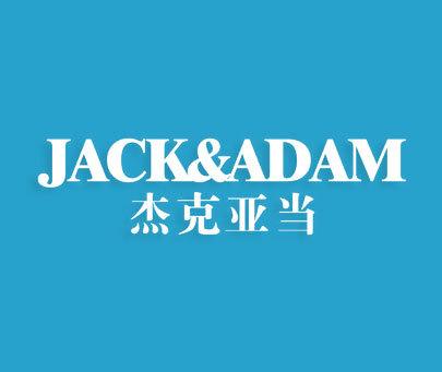 杰克亚当-JACKADAM