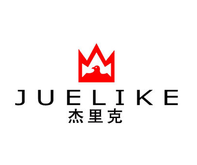杰里克-JUELIKE
