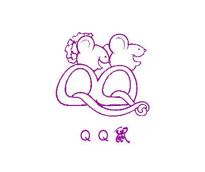 鼠及图形-QQ