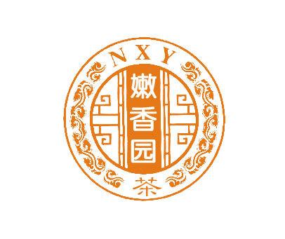 嫩香园茶-NXY