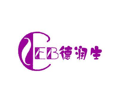 德润生-EB