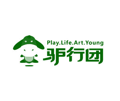 驴行团-PLAY.LIFE.ART.YOUNG