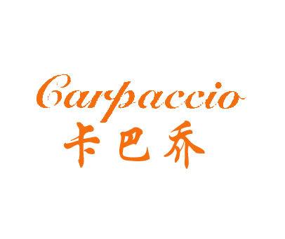 卡巴乔-CARPACCIO