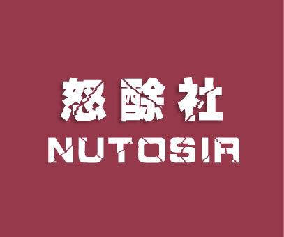 怒酴社-NUTOSIR