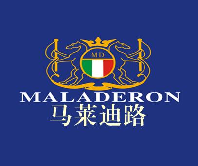 马莱迪路-MALADERONMD